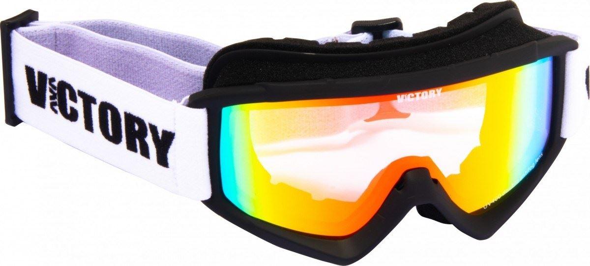 8170395ba Detské lyžiarske okuliare Victory SPV 620 čierna / biela. Tabuľka veľkostí